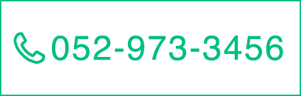 052-973-3456